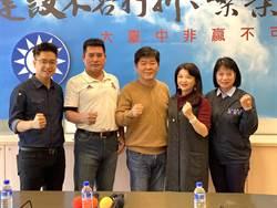 台中市議會國民黨團新三長 黨團幹部更顯年輕化