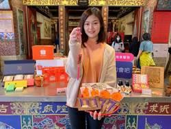 蝦皮購物 x 台北霞海城隍廟 x Paktor跨界推出「脫單情人節」