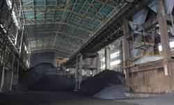 中鋼煤礦堆置改室內 提前於2023年底完工