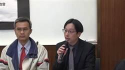 台大名醫黃慧夫手術過失無罪 聲請刑事補償