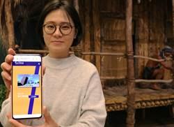 十三行博物館推線上博物館 3D零死角看史前文物