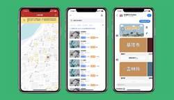 口罩地圖新工具 LINE SPOT與街口支付都能查