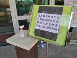 泰安泰雅文物館加強新冠肺炎防疫措施