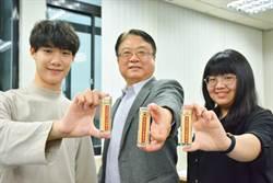 冬蟲夏草提升免疫力?中華大學送教職員保健食品助升免疫力