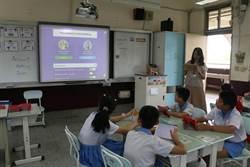 防疫停課不停學 資策會提供線上學習程式平台