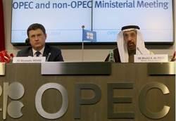 減產救油價 全球都在看俄國臉色