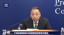 2020武漢風暴》陸衛健委:武漢、湖北及全大陸治癒比例皆明顯上升