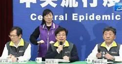 北京也封城!疫情指揮中心:今起暫停兩岸海運載客直航