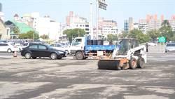 嘉義市舊燈會區停車要收費了 規畫1000多個停車位
