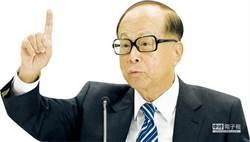 李嘉誠基金會捐1億港元 支援武漢醫護
