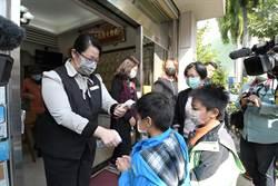 延後開學 彰化縣長王惠美要求補教業者高規格防疫