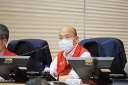 除非疫情趨緩 韓國瑜建議室內戴口罩