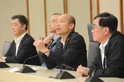 韓國瑜落選仍照顧青年 高市府明發布滿天星計畫
