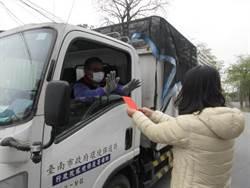 民眾好意紅包慰勉清潔隊員辛勞 愛心傳下去轉贈公益團體