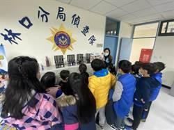 林口學童參訪警局 見拘留室驚呼「要做惡夢了」
