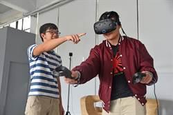 華梵提供居家檢疫港澳生VR眼鏡與線上修課獎學金