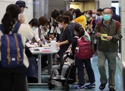 港澳居民明起禁入境台灣 學生趕搭最後一天班機