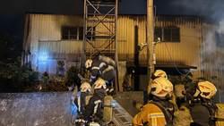桃園大園鐵皮工廠失火無人員傷亡