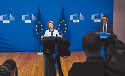 觀念平台-歐盟「綠色新政」掀起國際貿易轉型浪潮