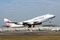 華航飛無錫有旅客發燒 待檢驗結果