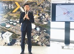 竹科X基地 將建軟體研發大樓