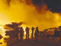 最高罰500萬 大園回收廠 深夜火災引空汙