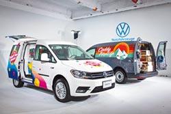 VW Caddy Van車界毛胚屋