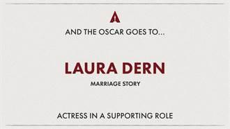 奧斯卡2020》《婚姻故事》蘿拉鄧恩抱走女配角 最好生日禮