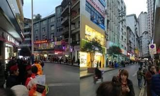 2020武漢》重慶宣布「封城」!四大措施防疫