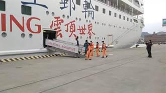 檢疫人員登上寶瓶星  3名台籍船員動向成焦點