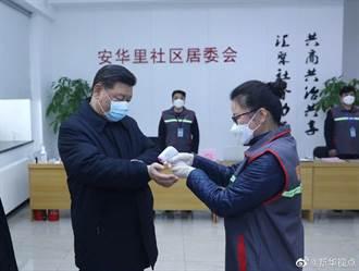 習近平去哪兒?10日在北京指導肺炎疫情防控工作