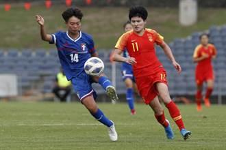 中華女足不氣餒 盼能主辦亞洲盃