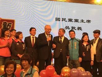 獨家》高銀董事李玉文退選國民黨中常委 剩48人角逐32席