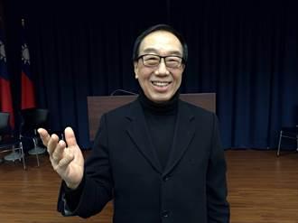 國民黨中常委改選 劉大貝:世代一體、全黨一心