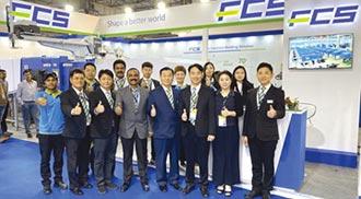 富強鑫射出技術平台 提供產業解決方案