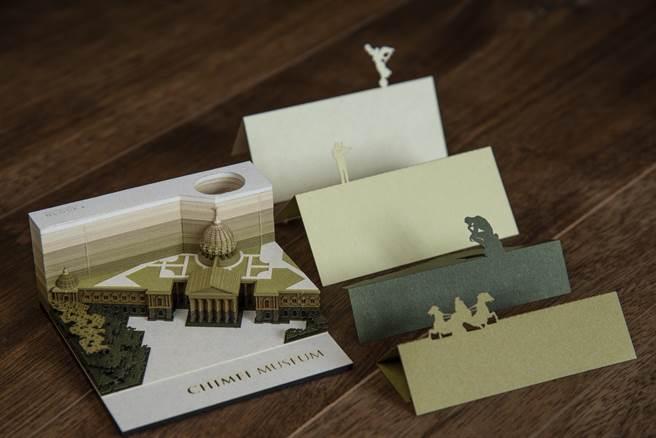奇美博物館紙雕便條紙以「森林中的博物館」為主題,呼應該館位於台南都會公園的意象。(奇美博物館提供/曹婷婷台南傳真)