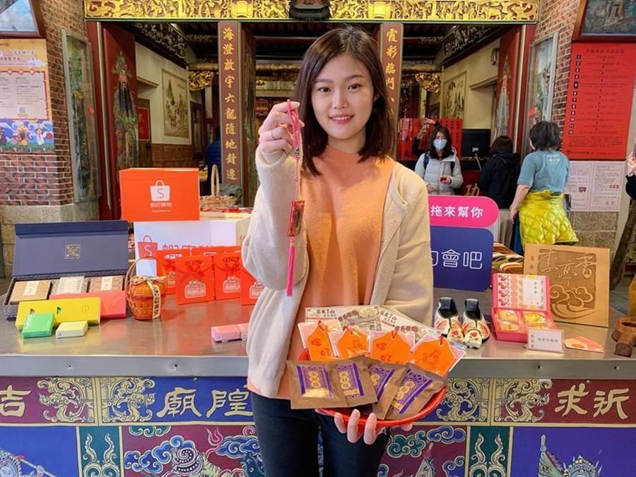 蝦皮購物與台北霞海城隍廟獨家聯名推出兩款月老加持福袋,只要1元即可入手。(圖/廠商提供)