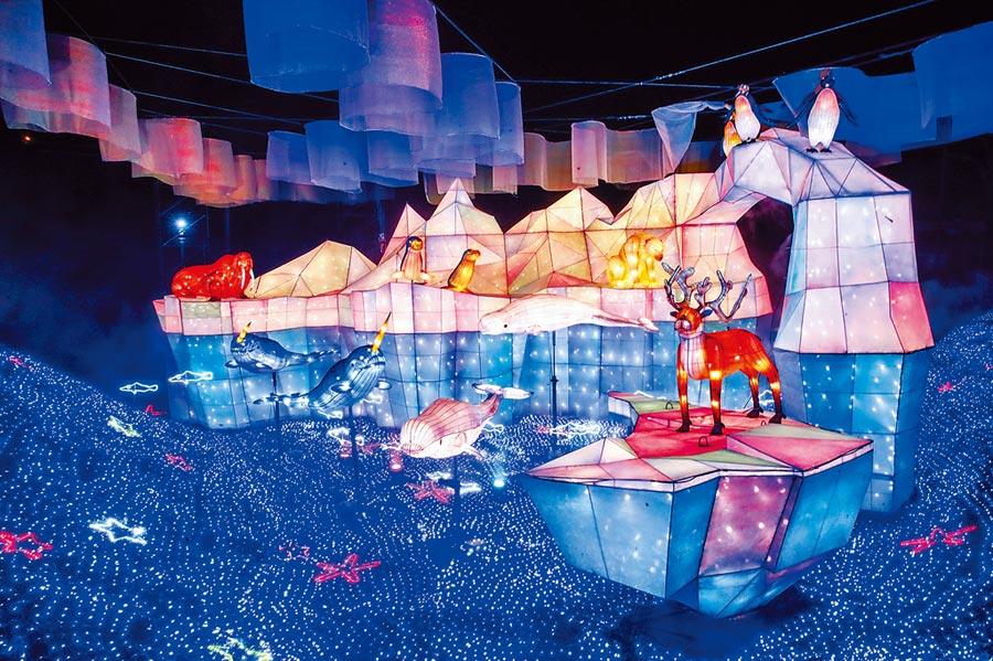 「動物狂歡嘉年華」燈區的「冰山一角」,探討環境議題發人省思。(台中市政府提供/陳世宗台中傳真)