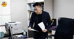 【搶救老殘窮3】江啟臣:九二共識可以改 擬設駐美辦公室