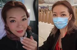 女星搭機「這款穿搭」 網友驚嚇猛問:要去武漢?