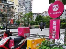 foodpanda統整台灣本島外送熱點 助外送夥伴提升服務效率