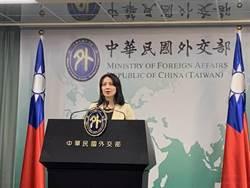 影》菲律賓突禁台灣入境 外交部:菲衛生部片面決定