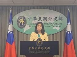 外交部:菲國駐台代表已就菲方訊息混淆向我方致歉