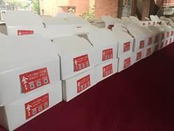 防疫送暖 台南阿霞飯店致贈成大醫6600份餐點
