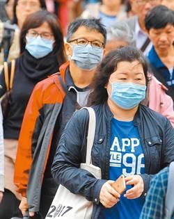空污降低免疫力 恐增加肺炎患者得病率