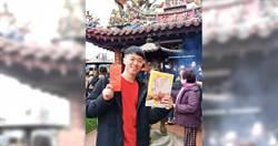 原訂飛韓國開工拍片 游書庭受疫情影響停工