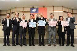 1年補助2萬美金送百位大學生出國!  韓國瑜的「滿天星計畫」出爐了