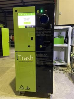 賞燈做環保 自動回收機幫你賺回饋金