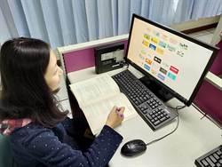 國中會考倒數 新北打造「會考複習包」線上學習還可兌換好禮
