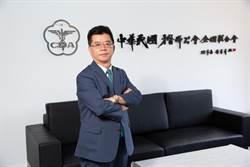 支持政府新冠肺炎防疫 牙醫師公會全聯會捐100萬拋磚引玉